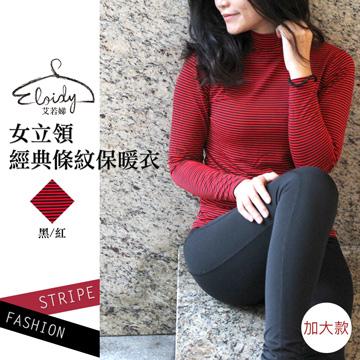 Eloidy - เสื้อลายทางคอปีนสำหรับผู้หญิง สไตล์คลาสสิก (ดำ/แดง)