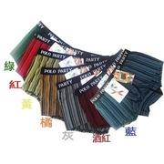 (一品川流)Men's underwear Boxers -8875-1 germanium Pack
