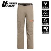 (Ultimate Force) กางเกงทำงาน สไตล์ลำลอง (สีกากี)