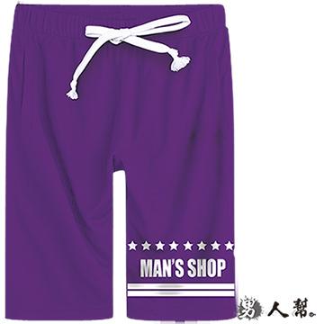 [FHM] เกาหลีชุดที่เรียบง่าย MANS SOHP กางเกงผ้าฝ้าย (K0433) สีม่วง