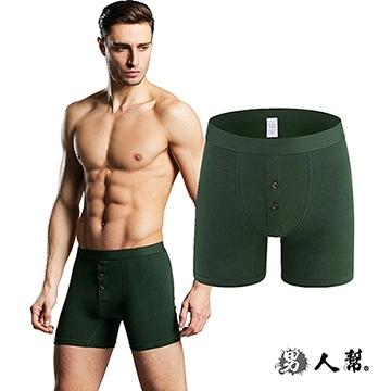 กางเกงบ็อกเซอร์ชายกลางเอวเอวผ้าฝ้ายผู้ชายนักมวยบ้านสบายนักมวย (Z0371)