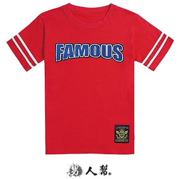 FAMOUS เสื้อยืดตัวอักษรภาษาอังกฤษ สีแดง
