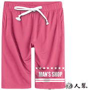 (MAN'S SHOP)[] Korean men to help the Department of MANS SOHP simple cotton pants (K0433) Rose Red