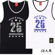 (Man's Shop) เสื้อยืดแขนกุด หมายเลข 25