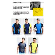 (AUNET)[Bicycle] curve MIT Men COOLFIT suction cool hit color short-sleeved T-shirt five kinds of color optional M-2XL