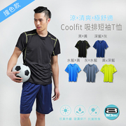 (823enet)[Bicycle] curve MIT Men COOLFIT suction cool wiring short-sleeved T-shirt 5 colors optional M-2XL
