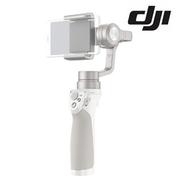 (DJI)DJI Osmo Mobile phone PTZ - Silver