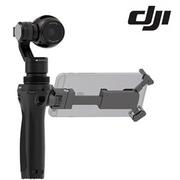 (DJI)DJI Osmo handheld PTZ camera (opened Fu Lipin)