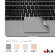 [ZIYA] Apple Macbook 12 吋 Retina Touchpad Film 2 ใน (ทอง / เงิน / อวกาศสีเทา / กุหลาบทอง)