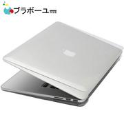 (百寶屋)Uni bu ra ? ? ? APPLE MacBook Pro 15-inch Retina Crystal Frosted Hard Case