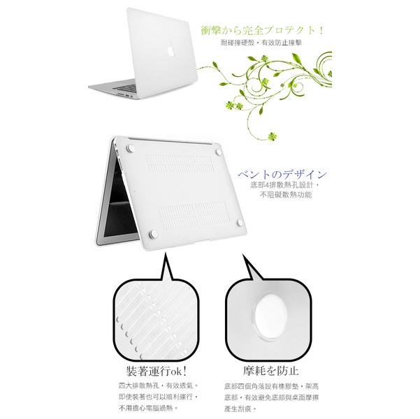 & # 12502; & # 12521; & # 12508; & # 12540; & # 12518; & # 12540; APPLE MacBook 13-inch quartz frosted protective hard Retina