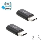 (LTNLab)2 into - USB Type C (USB-C) (male) to Micro USB 2.0 (female) fast charging cable adapter