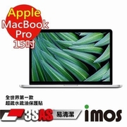 (IMOS)iMOS 3SAS oleophobic hydrophobic Screen Protector for Apple Apple MacBook Pro 15-inch