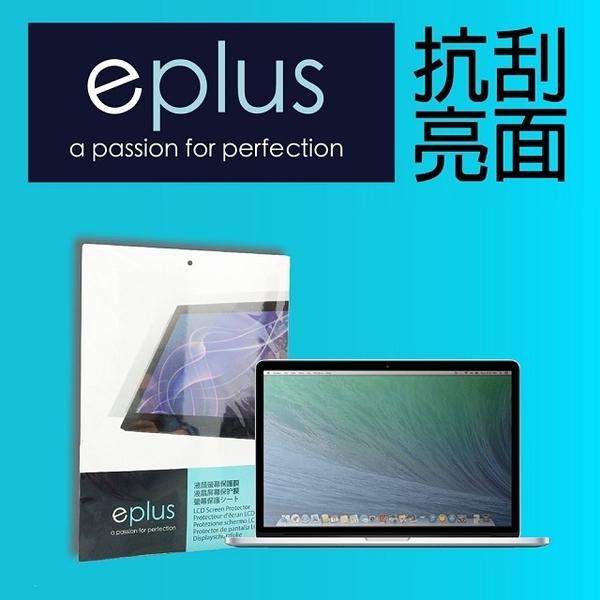 พื้นผิวของฟิล์มป้องกันสำหรับ MacBook 13 นิ้ว Eplus แบรนด์โปร่งใส