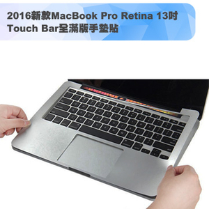 2016 The new MacBook Pro Retina 13-inch Full Touch Bar full version hand pad attached (Space Grey)