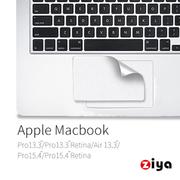 (ZIYA) [ZIYA] Apple Macbook Air13.3 /Pro13.3 นิ้วนิ้วนิ้วระบบสัมผัสหน้าจอ / Pro15.4 ฟิล์ม 2 เข้า (แฟชั่นวรรคเงินสวย)