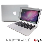 (ZIYA)MacBook Air 11.6-inch matte anti-reflective screen protector