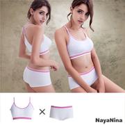 (Naya Nina) Naya Nina] [ชุดชั้นในกีฬาออกกำลังกายระดับปานกลางโดยไม่มีชุดชั้นในชุดชั้นใน (Y + หลังแบน) - สีขาว