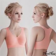 (Naya Nina)[Naya Nina] super-elastic support seamless movement no word back rims underwear (Fenju)