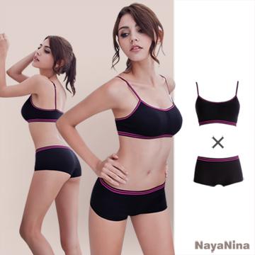 (Naya Nina)【Naya Nina】 Super-elastic non-steel sports underwear group (thin shoulder + flat mouth) - black