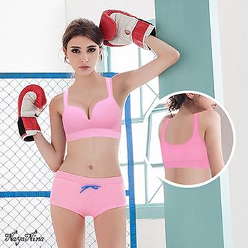 (Naya Nina)Naya Nina [U] deep Breast BRA no rims sports underwear M-XL (Pink)