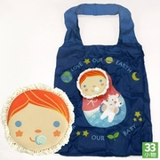 (le petit mino)Purse + Bag (Russian doll)