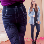 lingling-A1928-01 excited thin inner beauty rump Blade whitewashed color micro Houmian Denim Leggings (lace blue)