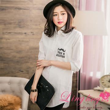 เสื้อเชิ้ตสีขาว lingling A2662-01 แขนยาวกับคำภาษาอังกฤษง่าย (สีขาว)