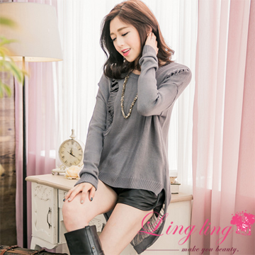 lingling A2582-03 plain sense of texture damaged front short hairy thread woven blouse (textured gray)