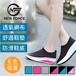(NEW FORCE)【NEW FORCE】 double-layer mesh breathable anti-skid walking shoes - black peach