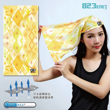 [TAITRA] 【Cycling Line】Coolmax Multi-Functional Magic Headscarf PAC806