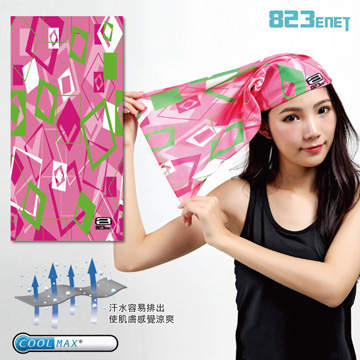 [TAITRA] 【Cycling Line】Coolmax Multi-Functional Magic Headscarf PAC801