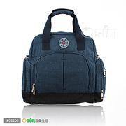 [โอซุน] ใหม่อัลตร้ากำลังการผลิตที่ปลอดสารพิษมือ hatchback กลับหลังมีถุงสี่แม่ถุงผ้าอ้อม (สีฟ้า CE-200)