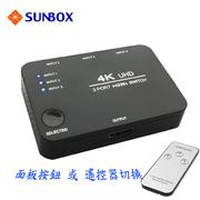 [TAITRA]  3 สวิทช์ HDMI สนับสนุน 4K2K (VHW-321)