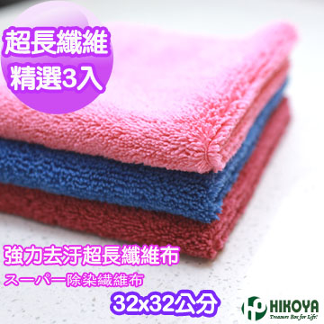 [TAITRA] 【HIKOYA】Powerful Decontamination Very Long Fiber Rag - Featured 3 Pieces/Set (32 * 32cm)