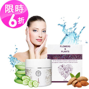 (Flowers&Plants)[Flowers] love almonds + + Aloe Soothing cucumber plant extracts Exfoliating Gel 100ML