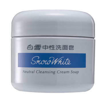 (Snow White)Snow White Facial Soap 150g