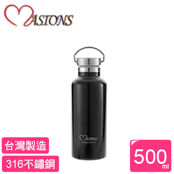 [TAITRA] 【MASIONS】Taiwan-Made Victoria Top Quality 316 Stainless-Steel Vacuum Thermos Flask 500ML - Obsidian Black