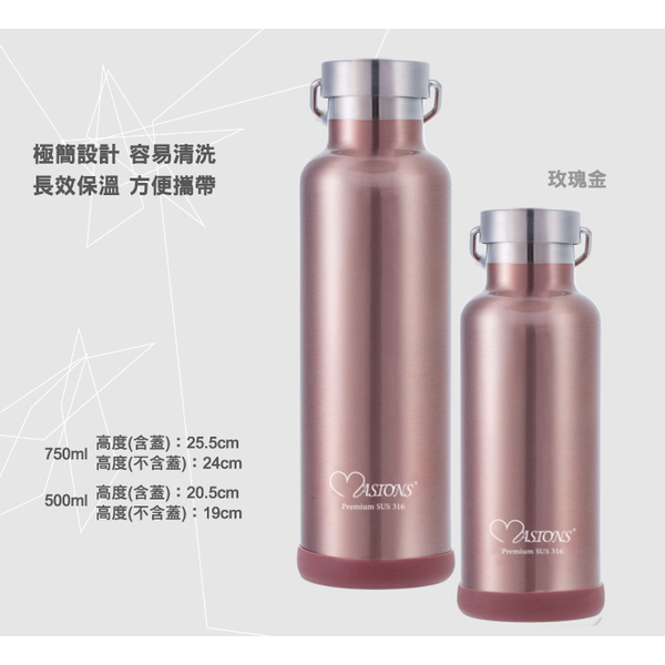 [TAITRA] 【MASIONS】Taiwan-Made Victoria Top Quality 316 Stainless-Steel Vacuum Thermos Flask 750ML - Obsidian Black
