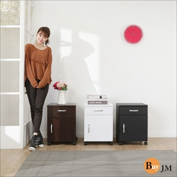 (BuyJM)BuyJM a multi-purpose water repellent a pumping activities cabinet wheels attached