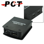 [TAITRA] 【PCT】Professional 1-In-2-Out DisplayPort AV Splitter/Extender (DHS122) (SST Mode)