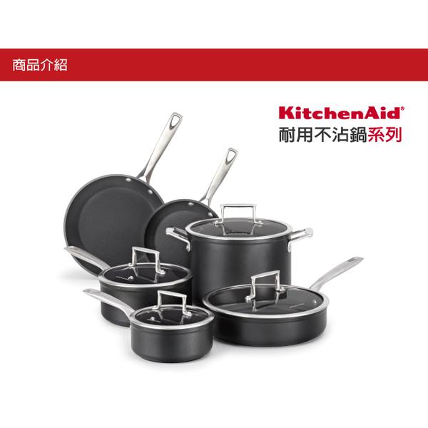 KitchenAid [26cm] durable non-stick frying pan