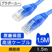 Original warranty ? ? ? ? ? ? Cat6 ultra-high-speed transmission network (1.5 meters)