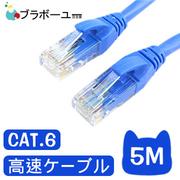 Bu ra ? ? ? Uni Cat6 ultra high-speed transmission network lines (5 meters)
