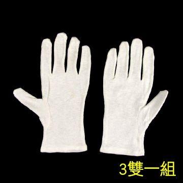 [TAITRA] Cotton Gloves -3 Pairs