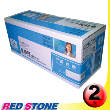 [TAITRA] RED STONE for HP CF283A Eco Toner Cartridge (Black) / Two PCS Value Packs