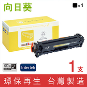 [TAITRA] [Sunflower] HP CB540A Black Eco Toner Cartridge