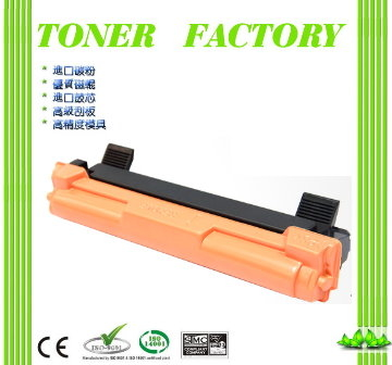 [TAITRA] Brother TN-1000 / TN1000 Compatible Toner Cartridge for HL-1110 / DCP-1510 / MFC-1815