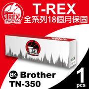 [TAITRA] [T-REX] Brother TN-350 Black Compatible Toner Cartridge