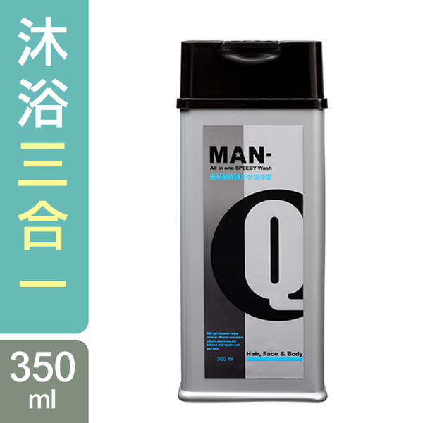 (MAN-Q)MAN-Q S3 amino acids repair efficiency Cleansing Lotion (350ml)